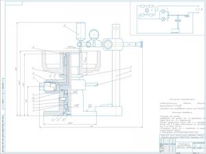 Сборочный чертёж приспособления для контроля отклонений формы цилиндрических деталей (барабаны фрикционов, ступицы) с пневмоприводом в масштабе 1:1 на формате А1