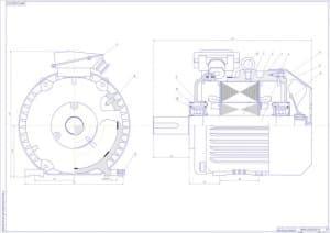 10.Сборочный чертеж двигателя в двух проекциях – вид сбоку и вид спереди, с указанием размеров и деталей (формат А0)