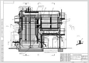 10.Чертеж сборочный компоновки котла ДКВР 10-13-23 с газомазутной топкой в масштабе 1:25, с указанными размерами (формат А2)