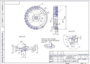 10.Рабочий чертеж детали фреза торцевая насадная мелкозубая со вставными ножами в масштабе 1:1