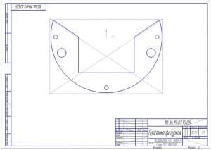 10.Пластина фигурная – деталь в 2D (формат А3)