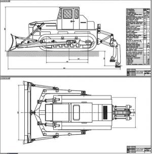 1.Чертеж рыхлителя ступенчатого типа на базе Д-250