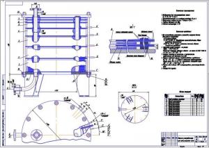 1.Сборочный чертеж аппарата ультрафильтрации плоскорамного типа с таблицей штуцеров на формате А1