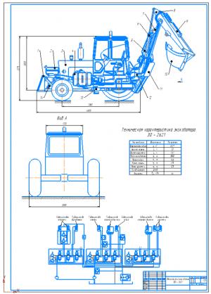 1.Чертеж общего вида одноковшового экскаватора ЭО-2621 на формате А1