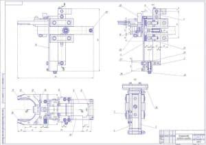 Сборочный чертеж устройства захвата оправки механизма автоматической смены инструмента станка ГФ2171С5