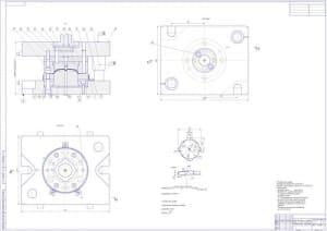 Сборочный чертеж штампа для обрезки и пробивки в масштабе 1:1