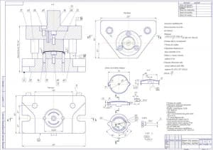 Сборочный чертеж штампа для чеканки массой 40, в масштабе 1:1