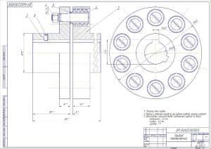 1.Сборочный чертеж привода механического в масштабе 1:1