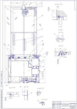 1.Сборочный чертеж печи полимеризации для порошковой покраски в масштабе 1:10