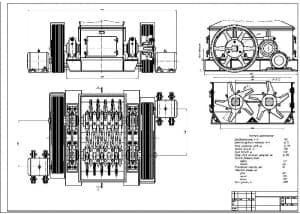 Сборочный чертеж двухвалковой дискозубчатой дробилки ДДЗ-700