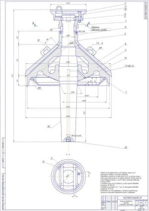 1.Сборочный чертеж конусной дробилки выдвижной массой 1330, в масштабе 1:2