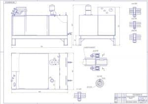 Сборочный чертеж станции промывки деталей, масса  стенда 2100, в масштабе 1:5