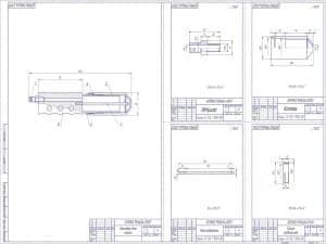 Чертеж деталировка (насадка для мойки, штуцер, колпак, рассеиватель, гайка поджимная). На чертеже насадки для мойки обозначены размеры и номера деталей, указанных отдельно в спецификации. Масштаб чертежа 1:1.