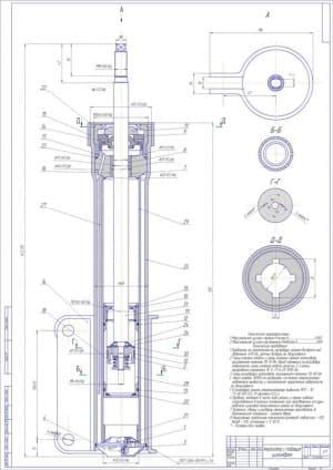 Сборочный чертеж амортизатора с плавающим цилиндром, в масштабе 2:1
