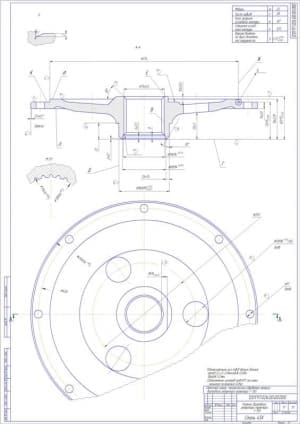 Чертеж детали фланец редуктора бортового трактора Т-130