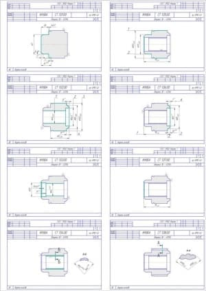 1.Чертеж карты эскизов ремонта детали втулка ЭО-4121А на 8 листах (формат А4х8)