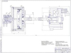 Трехкулачковый самоцентрирующий рычажно-клиновой патрон, применяется для быстрого зажима и разжима деталей, обрабатываемых на токарных станках (формат А1 )