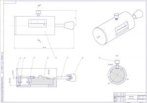 1.Сборочный глубиномера с указанием всех деталей и габаритных размеров (формат А1)