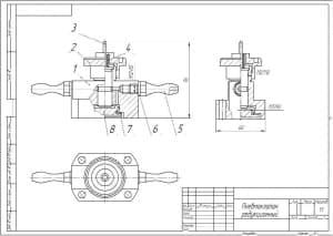 Сборочный чертеж пневмоклапана редукционного в масштабе 1:1, с основными параметрами конструкции (формат А1)