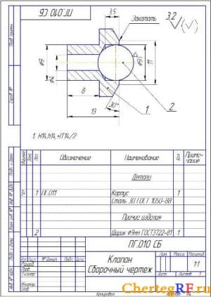 11. деталь клапан (формат А4)