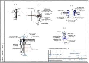 11.Чертеж схемы расположения колонн, связей и фахверков, разрезов 3-3 и 4-4, с техническими требованиями