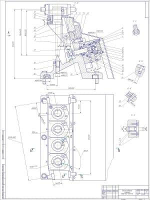 Сборочный чертеж приспособления зажимного. Чертеж представлен в разных ракурсах. Обозначены размеры приспособления зажимного, размеры диаметров и номера деталей приспособления, указанные отдельно в спецификации. Чертеж выполнен с масштабом 1:1 (формат А1)