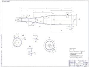 Чертеж детали корпуса гидроциклонного элемента с техническими требованиями