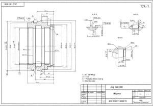 Деталь втулка с техническими требованиями