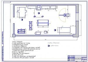 Чертеж кузнечно-рессорного участка габаритными размерами 8х5,2 метра, на формате А1