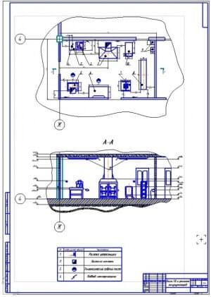 Чертеж плана для курсовой или дипломной работы на формате А1 поста ТО и ремонта аккумуляторов в масштабе 1:25, габаритными размерами 4345х6960 мм, вычерчен разрез поста по сечению А-А