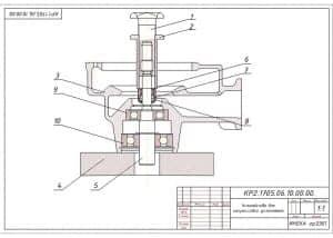 Чертеж сборочный приспособления для запрессовки уплотненния (формат А3 )