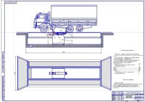 Чертеж поста технического обслуживания, оснащенного канавным стендом с гидравлическим приводом подъема-опускания агрегатов и узлов грузовых автомобилей (формат А1)