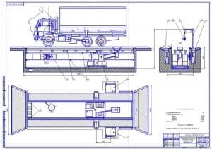 Чертеж проездного поста для технического обслуживания и ремонта грузовых автомобилей и автобусов (формат А1)