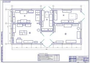 Чертеж плана пункта технического обслуживания и ремонта технологического оборудования птицефабрики (формат А1) общей площадью 50 квадратных метров