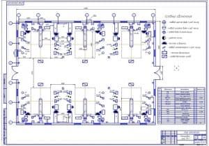 Чертеж планировки зоны технического обслуживания №1 (формат А1)
