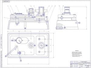 Чертеж приспособления для проверки шестерни на зацепление 130-1701056. Технологический процесс обработки шестерни четвертой передачи вала промежуточного коробки передач ЗИЛ-130. На чертеже имеется отметка: «проверяется: зацепление шестерни 130-1701056 с э