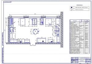 Чертеж электротехнического участка (формат А1) в масштабе 1:25, размеры 6х4 метра
