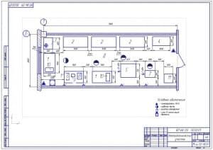 Чертеж электротехнического участка (формат А2) в масштабе 1:20, размеры 3х7,8 метра