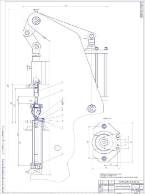 Сборочный чертеж приспособления для установки кольца стопорного на вал привода передних колес с техническими требованиями: 1. Давление в пневмосистеме 4 атм.; 2. Ход бойка стенда 69 мм.; 3. Оправку поз. 3 после центрирования зафиксировать винтом. На черте