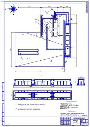 Чертеж моечной площадки, оснащенной оборотным водоснабжение и проездной эстакадой (формат А1) с указанием розы ветров и сечениями разрезов, в масштабе 1:100