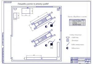 Чертеж планировки участка по ремонту кузовов (формат А1) в масштабе 1:20