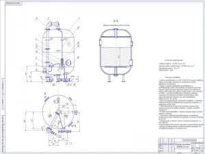 Чертеж фильтра ионитного типа ФИПаII-2,6-0,6 для водород-катионирования и натрий-катионирования применяется на водоподготовительный установках и отопительных, производственных и производственно-отопительных котельных