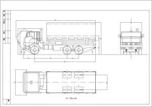 Чертеж общего вида грузового автомобиля модели КамАЗ-5320 (формат А4) в трех проекциях