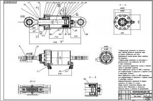 1.СБ гидроцилиндра (Масштаб чертежа 1:5 (формат А1) с техническими требованиями