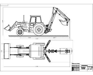 Чертеж вида общего экскаватора-погрузчика ЭО-2621 в масштабе 1:15, с указанными размерами для справок (формат А1)