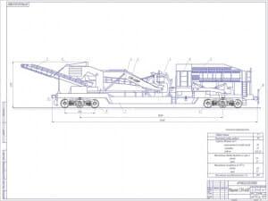1.Общий вид самоходного землеуборочного поезда СЗП – 600 (формат А1
