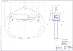 1.Сборочный чертеж – модернизированный пачковый захват (формат А1)