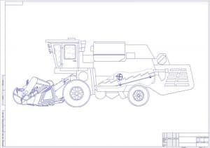 Общий вид зерноуборочного комбайна ДОН-1500 с модернизированным распушиватилем соломы на соломотрясе (формат А1)