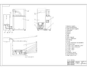Сборочный чертеж анализатора засоренности зерна – конструкция изображена в трех проекциях с приведенным перечнем наименований сборочных узлов и деталей (формат А1)