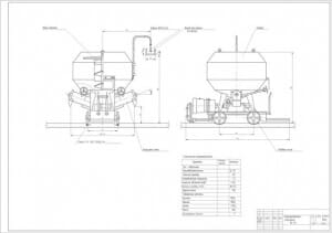 1.Общий вид электрофицированного мобильного кормораздатчика-смесителя КС-1,5 (формат А1)